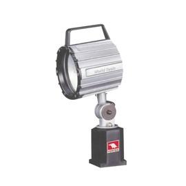 LUMINARIA BLINDADA COM LAMPADA HALOGENA COM HASTE CURTA 220V - VHL-300S VERTEX